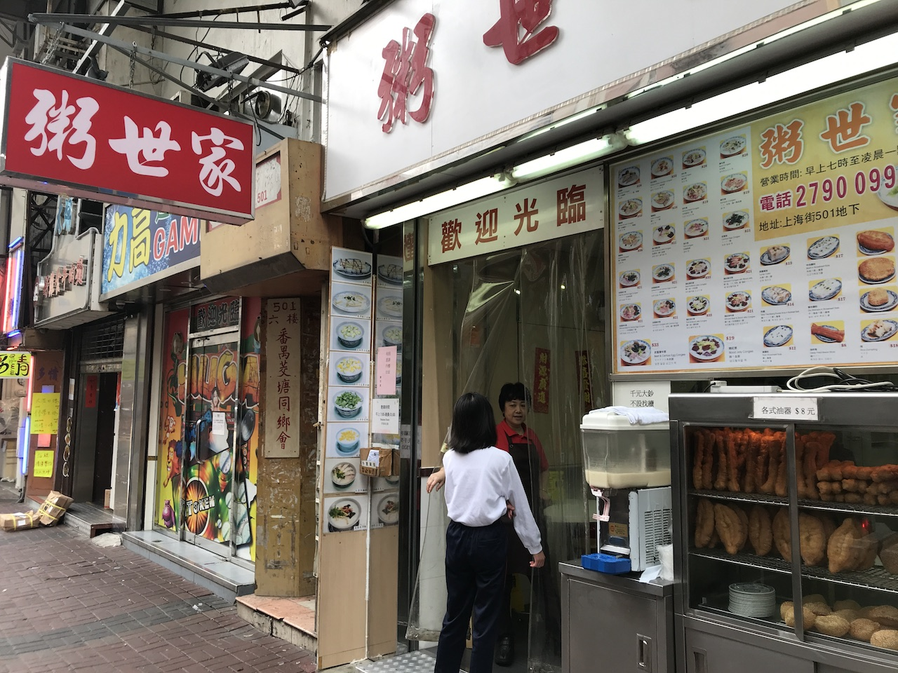 Hong Kong—A Culinary Adventure